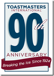 90th Anniversary Logo